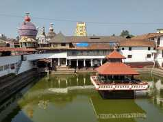 Udupi Temple